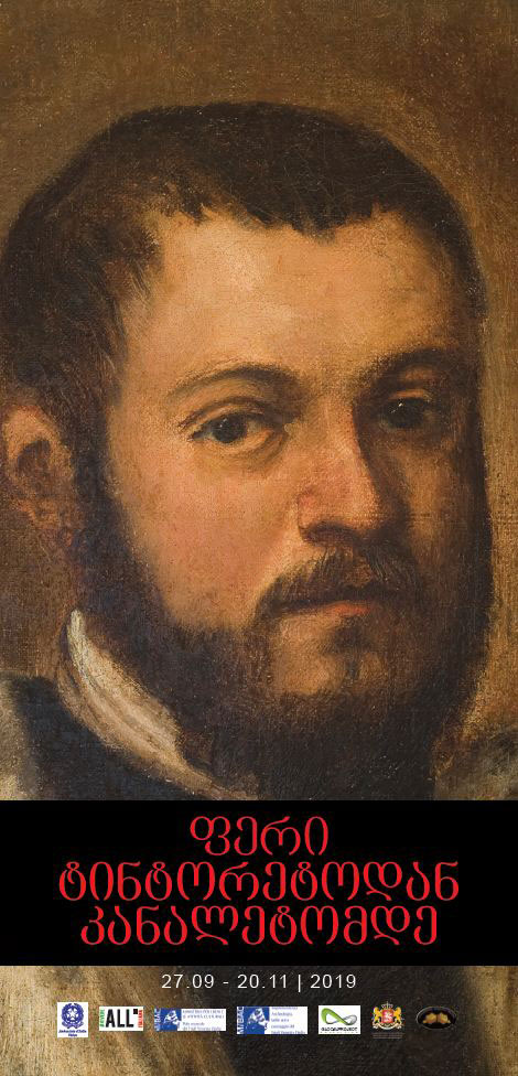 Color Tintoretto to Canaletto