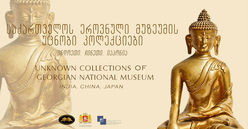 collection museum