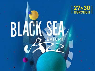 blackseajazz 17