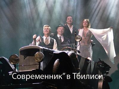 Софит билеты в театр санкт петербург
